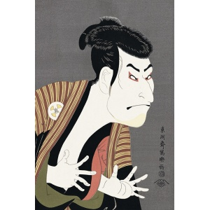 The Actor Otani Oniji III as Edobei, a Manservant